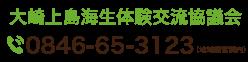 0846-65-3111